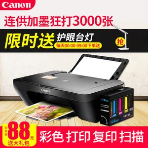 佳能mg2580s彩色照片打印机家用小型最新注册白菜全讯网复印一体机连供复印件扫描多功能三合一喷墨家庭相片作业文档办公