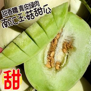 上海南汇玉菇甜瓜5斤装<span class=H>哈密瓜</span>新鲜<span class=H>水果</span>非羊角蜜瓜网纹瓜香瓜10