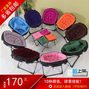 月亮椅单人折叠宿舍可躺休闲午睡椅直播孕妇雷达椅舒服懒人<span class=H>沙发椅</span>