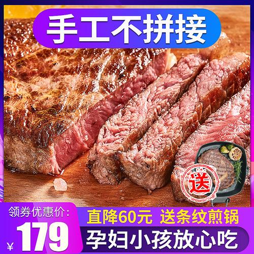 五谷杂粮压缩饼干14.9元!潮汕牛肉丸29.9元!沙琪玛零食6.9元!澳洲牛排169元!