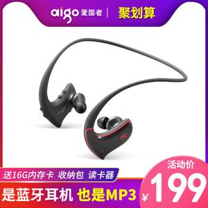 Aigo爱国者<span class=H>mp3</span><span class=H>耳机</span>一体式601运动蓝牙<span class=H>耳机</span>男女学生款入耳式双耳跑步重低音挂耳式无线华为头戴式可插卡耳塞式
