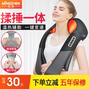 茗振肩颈<span class=H>按摩器</span>仪颈椎颈部多功能揉捏披肩部腰部捶打颈肩加热家用