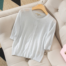 Golden Onion Bright Silk Wave Edge Round Neck Five-cent Middle Sleeve Short Ice-linen Knitted Sweater Opener Slim Blouse Overcoat Summer