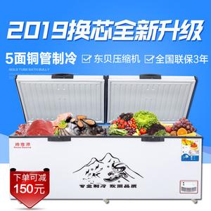 新款铜管冰柜商用大容量卧式大型<span class=H>冷柜</span>单温双温保鲜展示柜冷冻肉柜