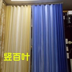 韩式垂百<span class=H>折帘</span>竖条布百叶窗折叠半遮光卧室帘落地窗书房客厅隔断帘