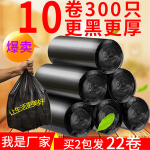 垃圾袋家用加厚一次性批发黑色小号中号45*55*60*80*100大塑料袋