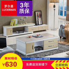 Rollman small family simple modern living room glass tea table TV cabinet retractable floor cabinet combination free of domestic freight