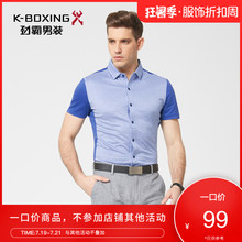 Jinba Men's New Summer Spliced Short-sleeved Shirt Business Leisure Orthodox Shirt FDBJ2549