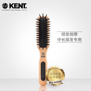 英国肯特kent气垫按摩梳子进口梳美发梳造型梳化妆梳护发顺发梳子