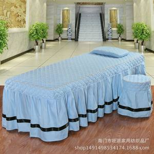 新款纯色美容床罩四件套四季款亲肤美容院按摩<span class=H>SPA</span><span class=H>床上</span>用品可定制