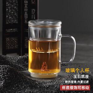 华匠水<span class=H>杯</span>耐热玻璃茶<span class=H>杯</span>花茶家用带盖过滤茶水分离泡茶镶银个人<span class=H>杯</span>子