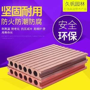 塑木地板<span class=H>户外</span>长条木塑室外木板庭院防腐木花园<span class=H>实木</span>露台园林公园