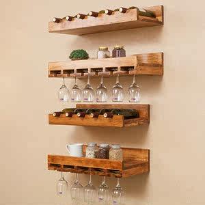 实木酒架壁挂<span class=H>墙壁</span>客厅高脚杯架创意<span class=H>置物架</span>欧式简约餐厅原木木制