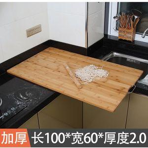 面板擀面板<span class=H>案板</span>大号楠竹实木家用揉面垫和面板加厚长方形竹子杆面
