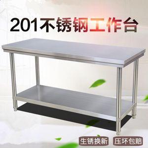 不锈钢厨房<span class=H>工作台</span>台面家用长方形多功能大容量多层置物架桌子组合