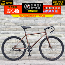 Dead Fly Bicycle to Ride Back Brake Fluorescent Retro-Colourful Adult Student Solid Fetus