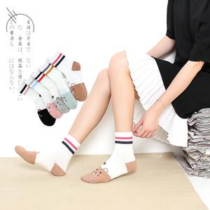 【拍两份发15双】秋冬款中筒棉袜15双