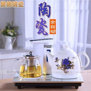 简约不锈钢钢化<span class=H>陶瓷</span>带电磁炉自动上水茶具套装茶桌茶台电热烧水壶