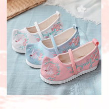 Girls'Hanfu Shoes, Children's Embroidered Shoes, Old Beijing Cloth Shoes, New Hanfu Bow Shoes, Girls' Chinese Style Antique Shoes
