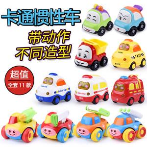 [券后15元包邮]婴儿玩具车儿童惯性小汽车1-2周岁男宝宝回力工程车6-12个月
