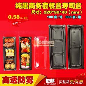 100套长条两格三格分格餐盒日式便当一次性打包盒刺身盒寿司盒纯