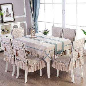 纯色餐桌布椅套椅垫套装茶几圆桌长方形布艺<span class=H>餐桌椅</span>子套罩简约现代