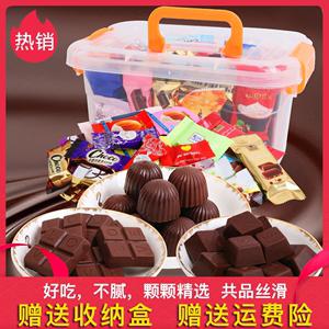 纯黑牛奶巧克力零食混合装 网红夹心巧克力散装 喜糖年货糖果500g