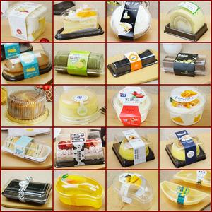 塑料透明食品烘焙<span class=H>包装</span><span class=H>盒</span>雪媚娘<span class=H>西点</span>慕斯芝士吸塑<span class=H>盒</span>一次性蛋糕<span class=H>盒</span>子