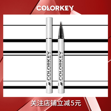 Colorkey eyeliner is waterproof and sweat resistant. It does not stain. It is not easy to decolor.