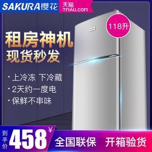 SAKURA/樱花BCD-118升双开门迷小<span class=H>冰箱</span>租房家用宿舍小型电<span class=H>冰箱</span>节能