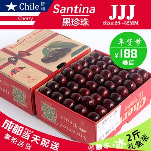 现货智利黑珍珠<span class=H>车厘子</span>2斤3J进口大<span class=H>樱桃</span>JJJ澳洲新鲜水果礼盒装孕妇