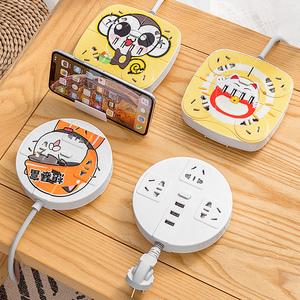 家用多功能卡通充电无线转换插座