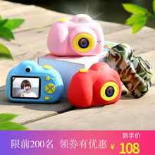 Children's digital camera toys can take pictures of babies, mini-pupils with children's SLR and HD printing