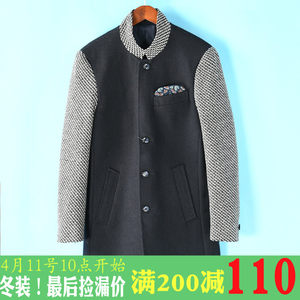 男装 S系列 冬装新品 黑白粗线针织拼接羊毛呢<span class=H>大衣</span>外套023伍