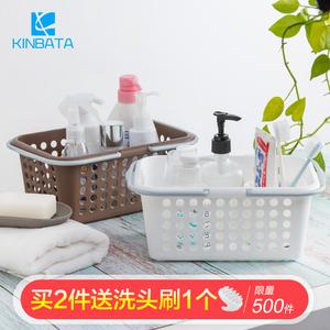 日本KINBATA手提洗澡篮子洗漱用品<span class=H>收纳篮</span>浴室洗浴桌面塑料收纳筐