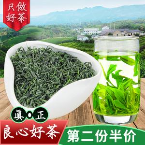 【第二件半价】浓香型高山绿茶100g