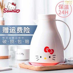 日本<span class=H>HelloKitty</span>保温<span class=H>水壶</span>家用大容量热水瓶创意可爱学生