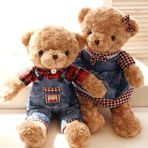 大号情侣抱抱熊小熊牛仔泰迪熊公仔一对压床娃娃新婚闺蜜情人礼物