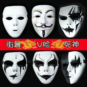 抖音街舞男V字仇杀鬼步舞假面白色恐怖手绘小丑全脸谱万圣节<span class=H>面具</span>