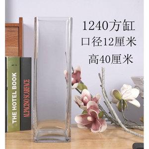 正方形水培植物花盆玻璃大花瓶透明简约方缸绿萝睡莲<span class=H>鱼缸</span>客厅餐桌