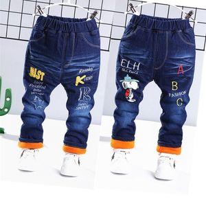 男童冬款棉裤加绒加厚2-3-8岁儿童保暖<span class=H>牛仔裤</span>外穿宝宝加棉长裤子