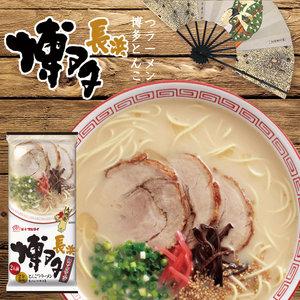 日本进口面食 MARUTAI九州博多原味蔬菜酱油浓汤即食<span class=H>拉面</span>条185g