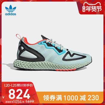 adidas 阿迪达斯 三叶草 ZX 2K 4D FV8500 男女款运动鞋 804元包邮(需用券)