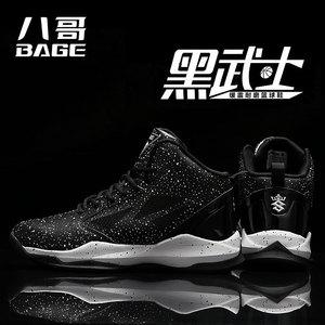 八哥<span class=H>篮球鞋</span>男2019夏季新款耐磨防滑减震高帮战靴透气球鞋男运动鞋