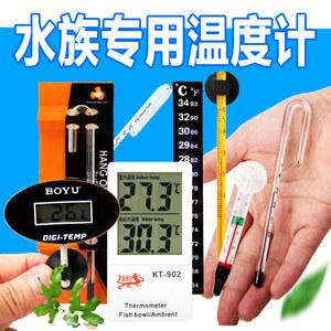 [水族鄉]溫度計 貼片小胖電子感應數字水銀酒精掛鉤監控魚缸水溫