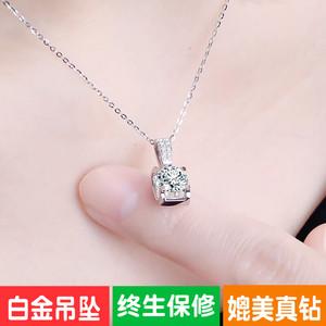 PT950铂金项链 18K白金项链莫桑石1克拉仿真钻石吊坠女款百搭珠宝