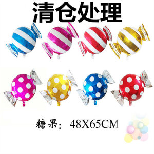 造型糖果<span class=H>铝膜</span><span class=H>气球</span> 婚庆儿童生日派对活动装饰布置 铝箔棒棒糖