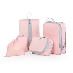 天纵旅行收纳袋套装行李箱分装袋衣物收纳袋整理袋内衣包旅游收纳