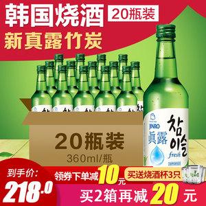 韩国真露<span class=H>烧酒</span>竹炭<span class=H>烧酒</span>韩国进口17.2度新酒低度酒20瓶 量大可询价