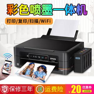 爱普生XP245彩色喷墨连供打印机一体机家用办公复印扫描WIFI照片